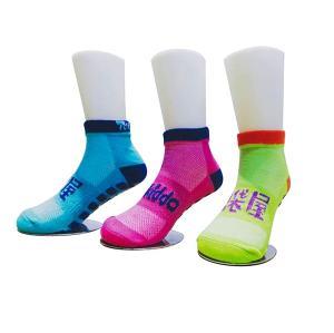 Non-slip/Anti-slip Trampoline Socks Grip Socks