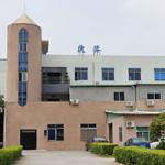 Dongguan Jiesheng Hardware Industry Co.,Ltd.