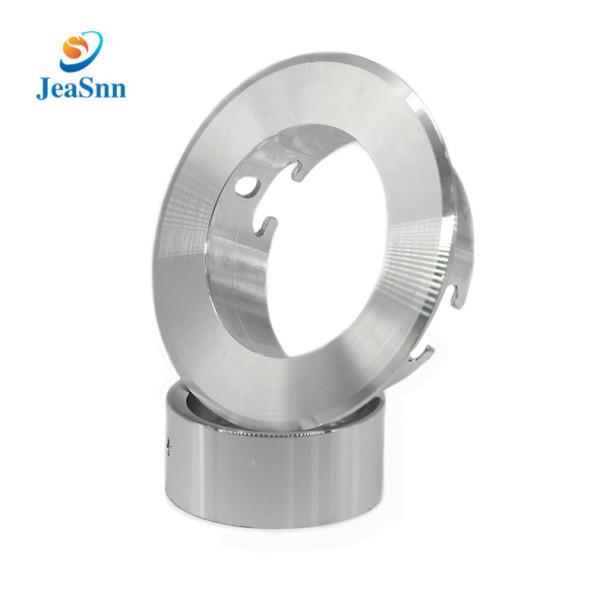 China Supplier Custom Made High Precision CNC Machined Aluminum Downlight Parts