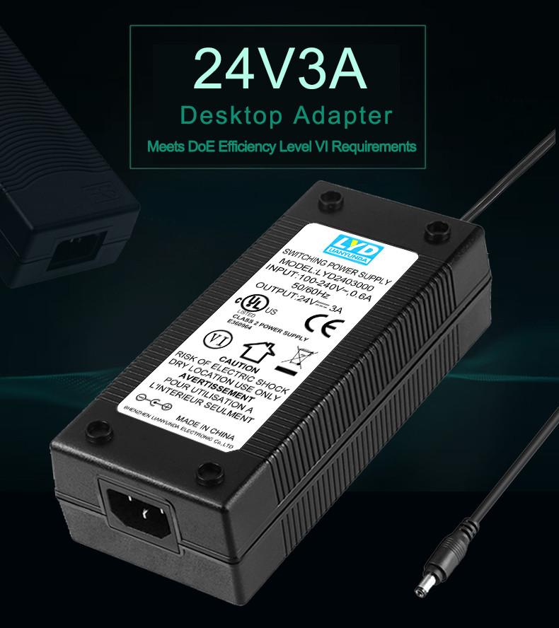 3a power adapter