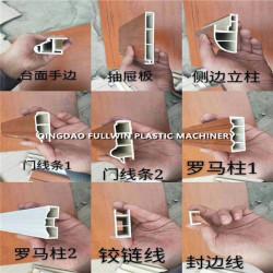 PVC Profile Production Line PVC Window Door Wall Ceiling Decorative Profile Machine