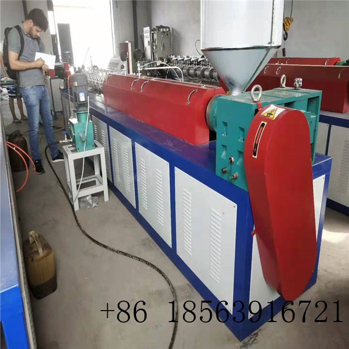 epe foam net packaging machine