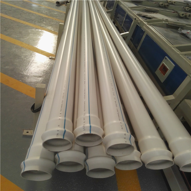 single screw or double screw for pvc pipe machine extrusion line