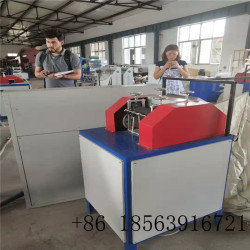 Top quality pe foam fruit net machine