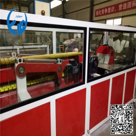 PP PE WPC Wood Plastic Composite Decking profile Extrusion Machine