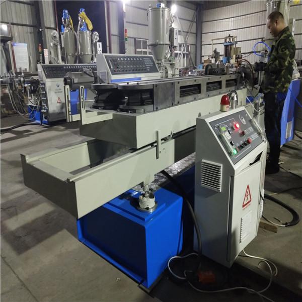 Fullwin High speed 20-30m/min PP PE single wall corrugated pipe machine