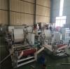 PP meltblown fabric making machine