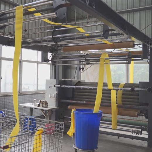 Liyao nylon hook and loop dyeing process introduction