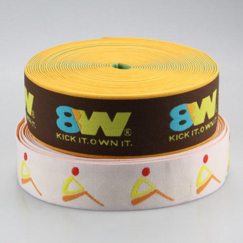 Custom Nylon Reusable Durable Soft Elastic Jacquard Webbing Strap Tape