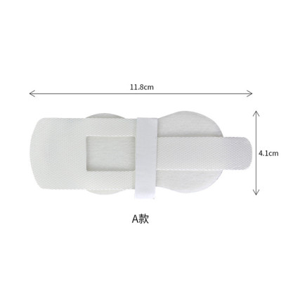 Non-woven Adhesive Catheters Fixation Tube Holder for fixing Catheter Securement