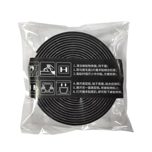 Ps14 self adhesive tape micro hook and loop sticky backed fastener