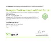 NAF Certificate