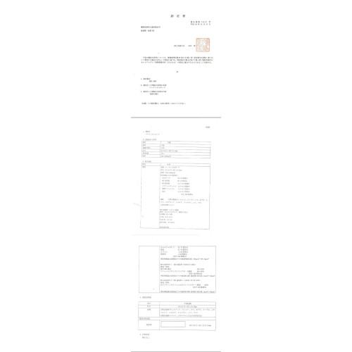 F4 Star Certificate