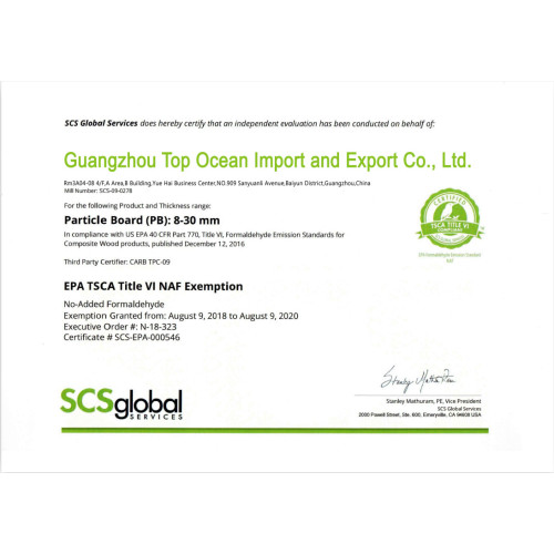 EPA证书