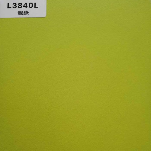 TOPOCEAN, Ultra-thin TEC-CHIPBOARD,ForGifts Packing Waterproof,DecorationMaterial,Thickness6-40mm,Customizable