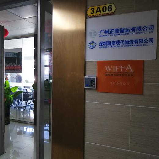 Elite alumni visit GuangZhou TOPOCEAN storage and transportation co., LTD