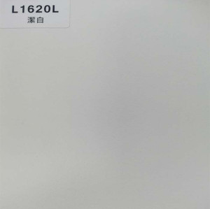 TOPOCEAN Chipboard, L1620L-White, Wood Veneer.