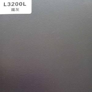 TOPOCEAN Chipboard, L3200L-Iron Gray, Wood Veneer.