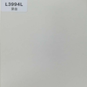 TOPOCEAN Chipboard, L3994L-Tooth White, Wood Veneer.