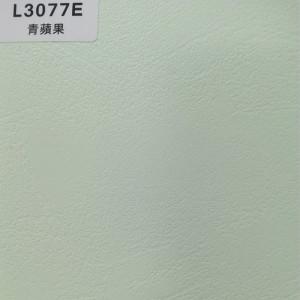 TOPOCEAN Chipboard, L3077E-Green apple, Wood Veneer.