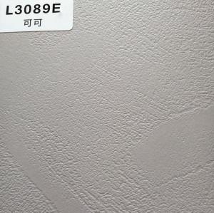 TOPOCEAN Chipboard, L3089E-Cocoa, Wood Veneer.