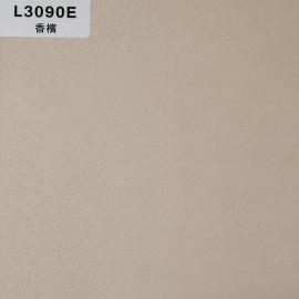 正鼎パーティクルボード,L3090E-シャンパン,家具材料/建築の材料