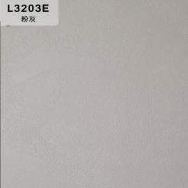 正鼎パーティクルボード,L3203E-パウダーグレー,家具材料/建築の材料