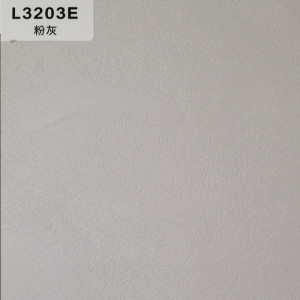 TOPOCEAN Chipboard, L3203E-Powder ash, Wood Veneer.