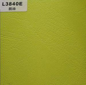 TOPOCEAN Chipboard, L3840E-Green, Wood Veneer.