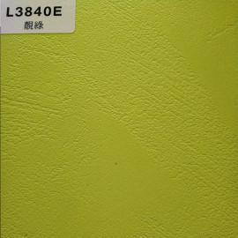 正鼎パーティクルボード,L3840E-グリーン,家具材料/建築の材料