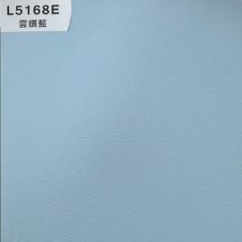 正鼎パーティクルボード,L5168E-クラウドブリックブルー,家具材料/建築の材料