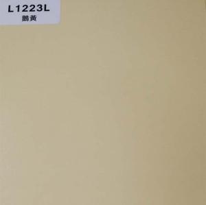 正鼎刨花板,L1223L-鹅黄,贴面板-木材