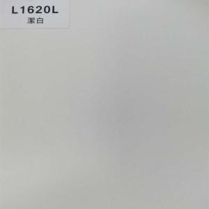 正鼎刨花板,L1620L-洁白,贴面板-木材