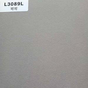 正鼎刨花板,L3089L-可可,贴面板-木材