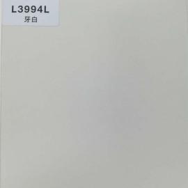 正鼎刨花板,L3994L-牙白,贴面板-木材