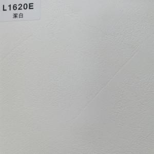 正鼎刨花板,L1620E-洁白,贴面板-木材