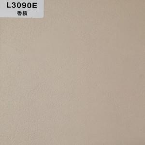 正鼎刨花板,L3090E-香槟,贴面板-木材