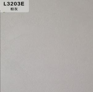 正鼎刨花板,L3203E-粉灰,贴面板-木材