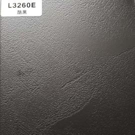 正鼎刨花板,L3260E-酷黑,贴面板-木材