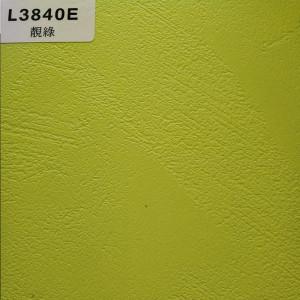 正鼎刨花板,L3840E-靓绿,贴面板-木材