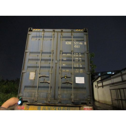 Container Processing Order and Classification