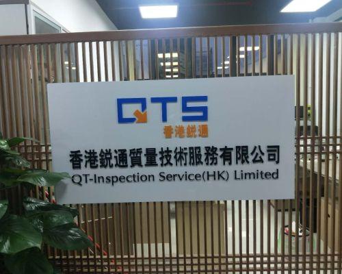 QT Inspection Service Co.,LTD