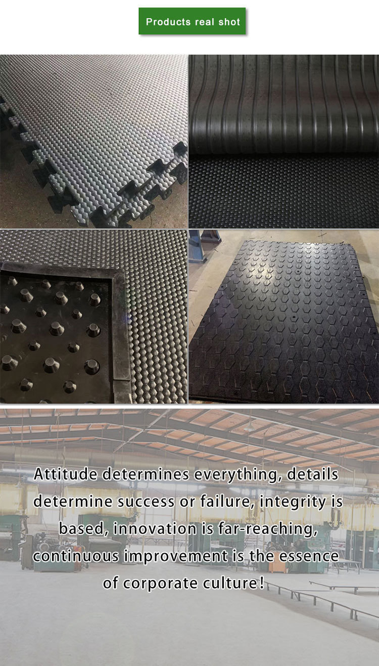 1220mm*1830mm*17mm Easy to Maintain Clean anti slip cow mat