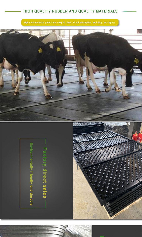 سهلة التنظيف المضادة للانزلاق الحصير العازلة البقر مفرش الحصان كشك حصيرة