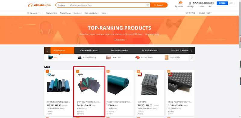 Qihang rubber mat ranks second in top-ranking products