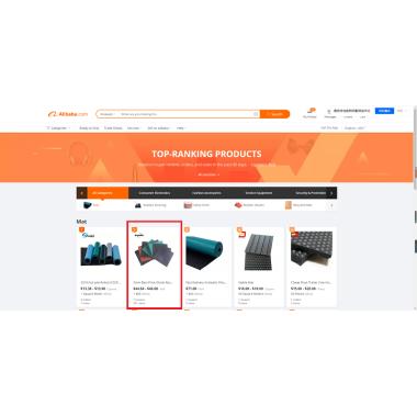 Top-ranking products certification-qihang rubber mat