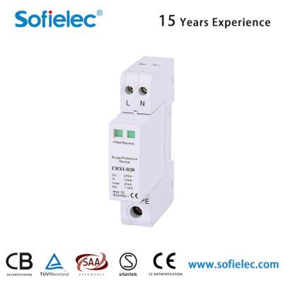 CHXI-D20白 SPD surge protective device