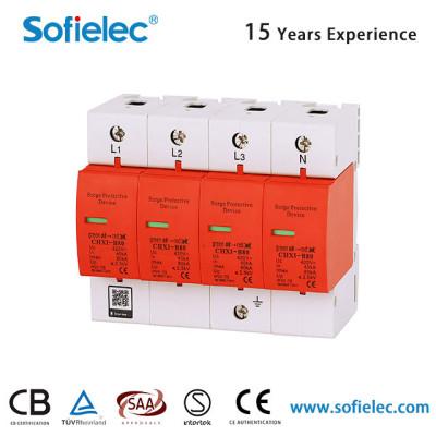 CHXI-B80红 SPD surge protective device
