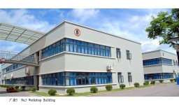 Yueqing Sofielec Electrical Co., Ltd.