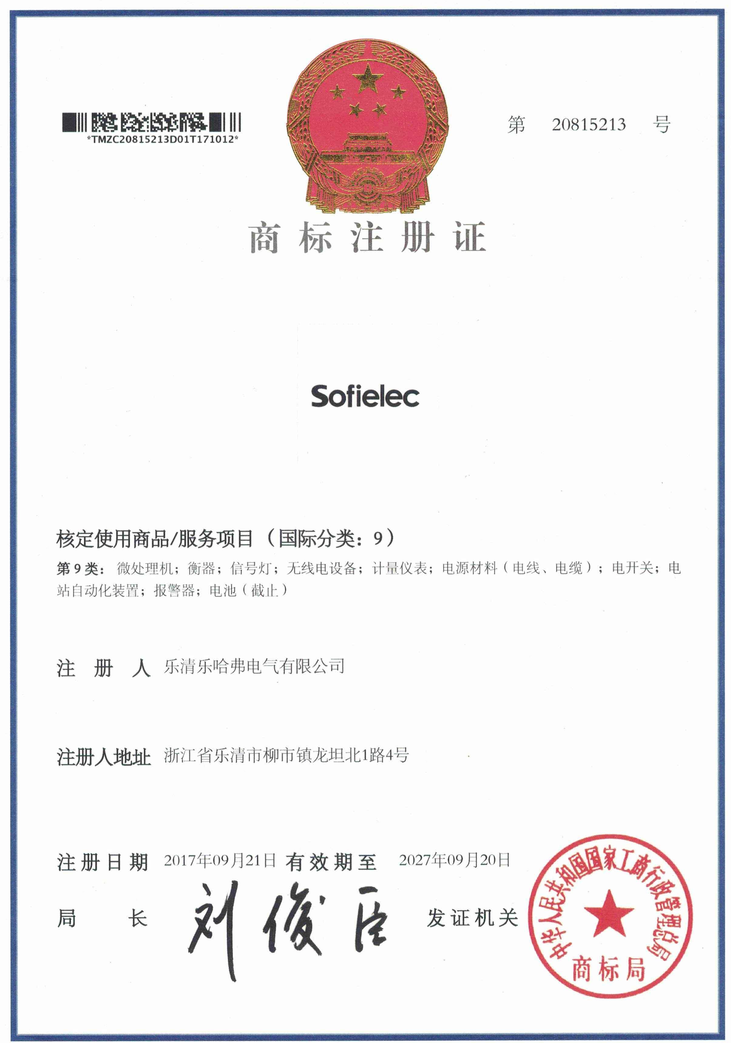 Sofielec Trademark registration certificate